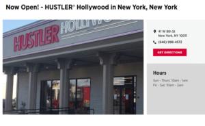 ハスラー,ニューヨーク店