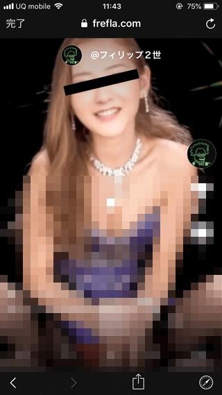 みちょぱ,ディープフェイク,ポルノ