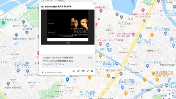 マスク地図