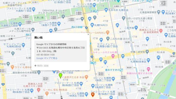 青い鳥マップ
