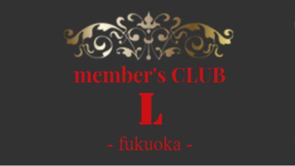 LFUKUOKA ロゴ