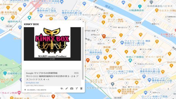 KINKYBOXMAOP