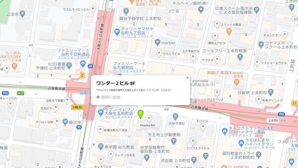 location_oasis