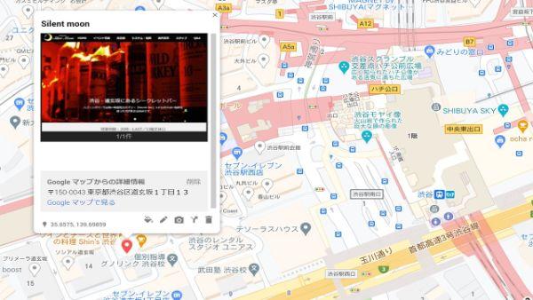 silentmoonmap