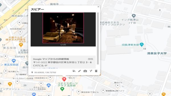 スピアーmap