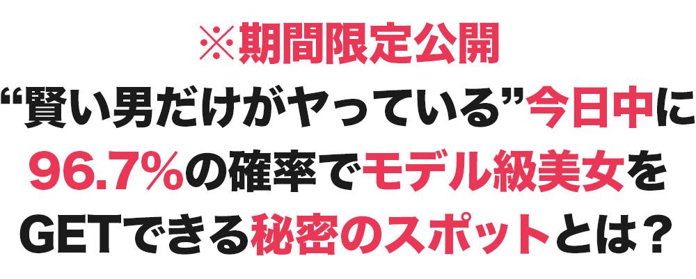 PCMAX口コミ評判アイキャッチ