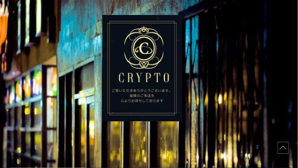 cryptoimage