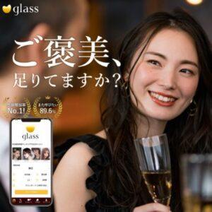 glass-icon1